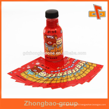 2015 hot new products package pvc shrink wrap bottle label for fruit juice