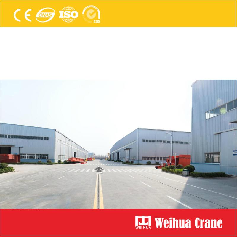 Weihua Factory
