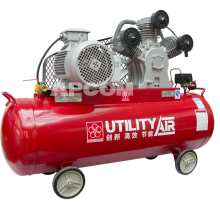 Low Noise APCOM 5 hp 4 kw Piston Small Air Compressor 4kw 5HP Piston Air Compressor Air Compressor 5 hp 4 kw