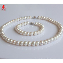 9-10mm Classic Freshwater Pearl Set (ES1312)