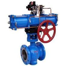 Válvula de bola de control excéntrico neumático de media bola tipo (GHP)