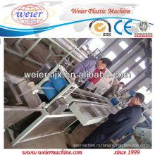 Планка PP делая машину/оборудование/производственная линия