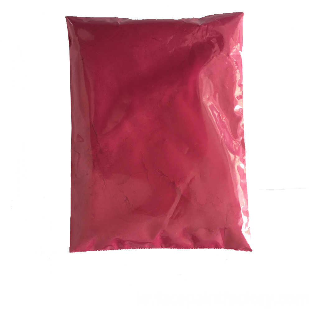 Holi Run Powder