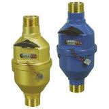LXH-20  Volumetric Piston Type Water Meter