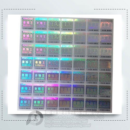 3D Security Custom Hologram Stickers
