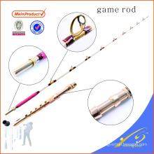 GMR009 fishingsoul вэйхай японский подгонянная большая игра троллинг стержень