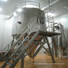 LPG-Serie Special für Chemcial Spray Dring Maschine / Ausrüstung