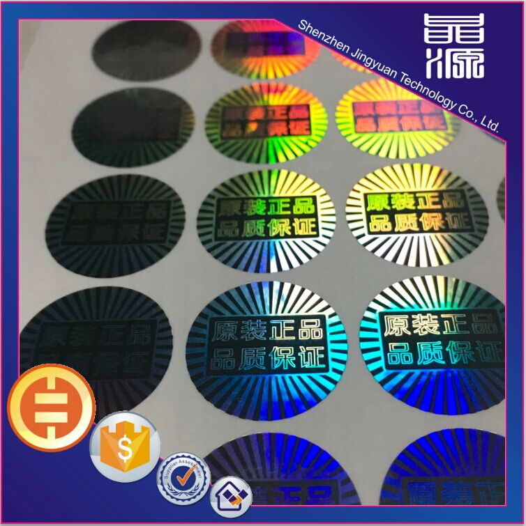 All Kinds Of Laser Sticker And  Hologram Label