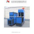 Machine de moulage par étirage stretch 5 gallons PET