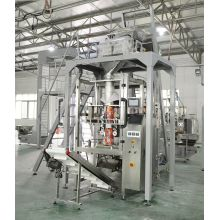 Industrial Fittings Parts Packing Machine Production Line