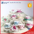 floral tea cup set / porcelain Tea Set / Japanese style tea set with cheap price