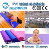 PVC foam yoga mat production line