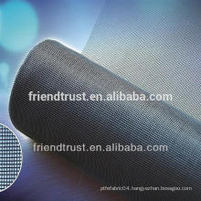 New Design Polyester Door Window Screen