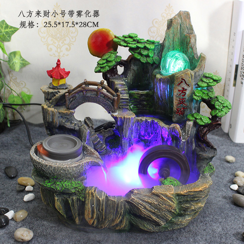 water fountain aquarium