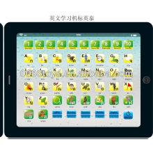 English Thai Language Children Learning Machine