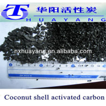 8*30 mesh granulated coconut shell activated carbon
