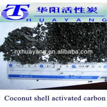 Carvão activado com reservatório de coco granulado de 8 * 30 mesh