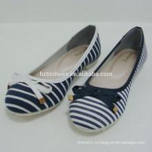 Вентиляция и мягкие женские туфли Самые продаваемые плоские туфли для обуви от 2015 года