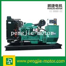 Réservoir de base de 400 V / 230 V 8 heures avec 4 Atroke Water Cooling Open Frame Generator