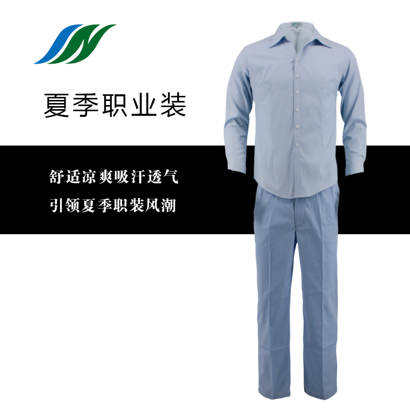 Summer labor service workclothes