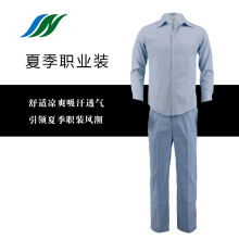 Summer Men Soft Long Sleeve Workclothes