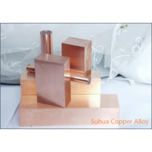 C17500 The Leading and Professional Copper Alloy Material Manufacturer in China