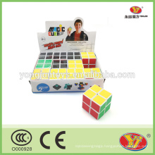 Custom OEM 2x2 magical cube magic cubes puzzles with display box