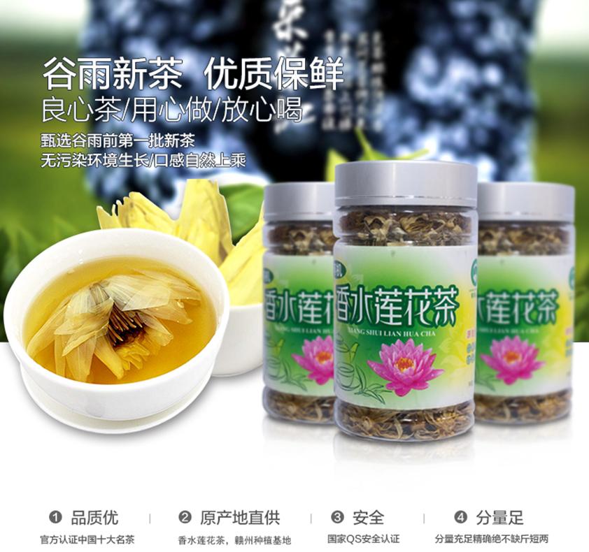 perfume Lotus Tea