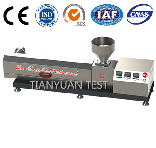Lab Single Screw Extruder_509