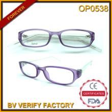 Kop0538 Opticals para criança