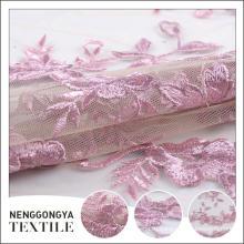 Китай дизайнер полиэстер свадьба африканские вышивка кружевной ткани