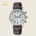 Moda de alta qualidade relógio de aço inoxidável para senhoras 71127