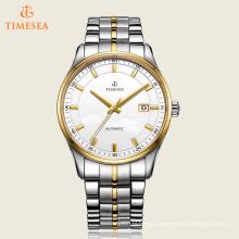 Men Steel Display Analog Automatic Watch Wrist Watch 72596