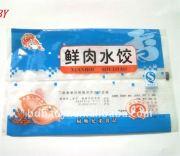 BOPP/LDPE laminated frozen food packaging bags for dumpling
