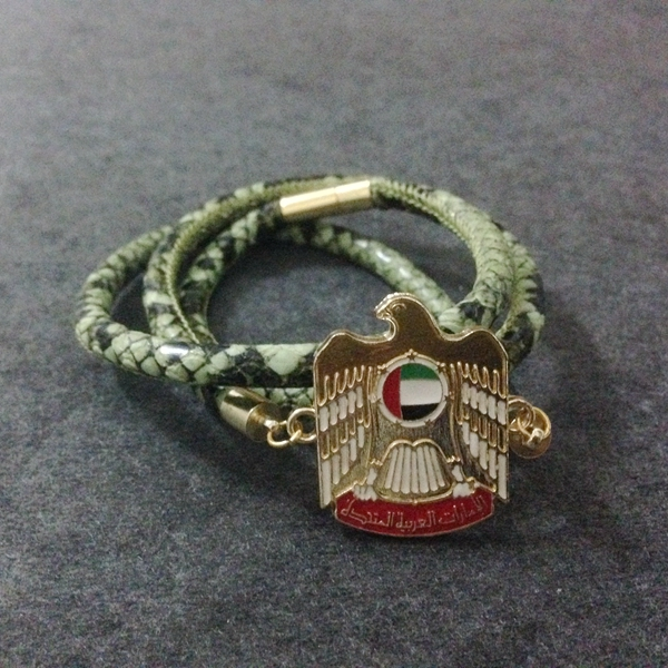 UAE National Day Gift Bracelet