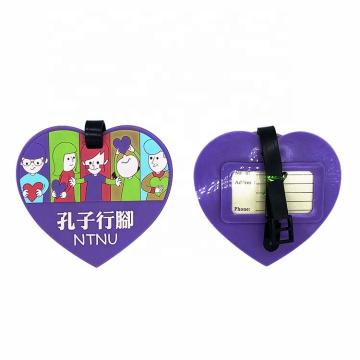 Personalized Custom Logo Soft PVC Loops Travel Luggage Tag