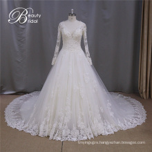 Long Sleeve Low-Cut Long Trail Wedding Dress