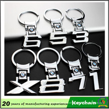 BMW Series Car Emblem Keychain