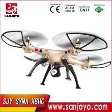 Syma X8HC 360 Eversion Quadcopter con cámara de 2.0MP RC Helicopter SYMA Air Pressure High Headless Mode Syma