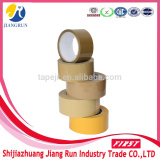 Alibaba Trade Assurance supplier of adhesive packaging tape fita de pacote