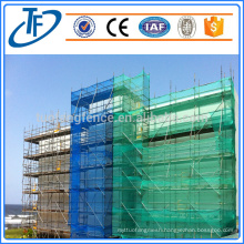 High quality dust protection net/anti wind dust net/construction safety net on hot sale