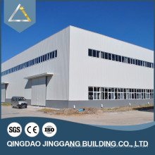 China Factory Supplier Qualify Steel And Fabrication