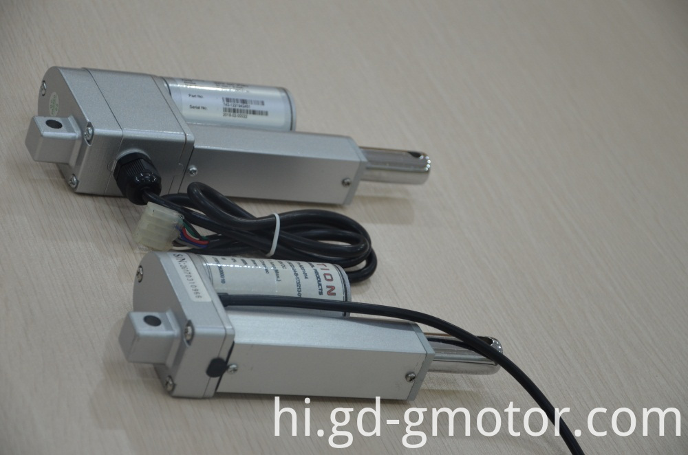 Small Linear Actuator