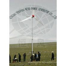 China Wind Turbine Generator niedriger Drehzahl Wechselstromerzeuger 10kw Windkraftanlage