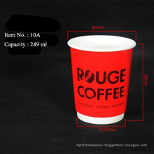 High Quality Heat-Insulated Double Wall Paper Cup