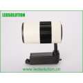 See Larger Image Jewelry/Cloth Shop High Power COB 20W 30W Double Head LED Track Light