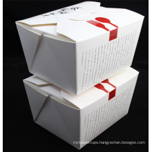Ecofriendly Pass Food Grade, Hot Sale Custom Printed Paper Noodle Box