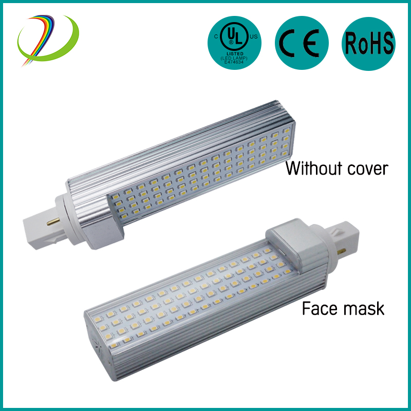 12W g23 led pl lamp 1200lm