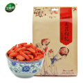Manufacturer sales medicine and food grade goji berry/(31 pack * 8g)248g Organic Wolfberry Gouqi Berry Herbal Tea
