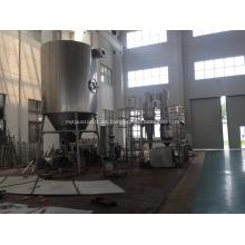 Secador de pulverización industrial para secador de pulverización de laboratorio